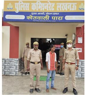 इंसपेक्टर राजेश ने पाक्सो एक्ट के वांछित को किया गिरफ्तार | #NayaSaberaNetwork
