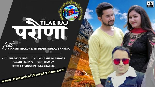 Parona Song Lyrics in Hindi - Tilak Raj | 2021