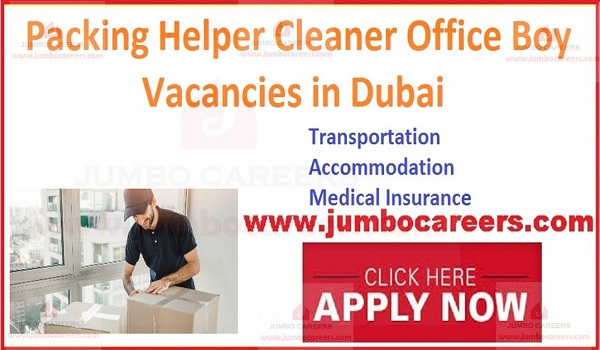 Latest Helper and Office Boy Jobs in UAE - January 2021