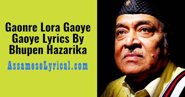 Gaonre Lora Gaoye Gaoye Lyrics