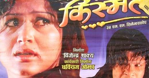 Nepali Movie Kismat Wwwlraberinfo