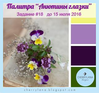 http://cherrylana.blogspot.com/2016/06/18.html