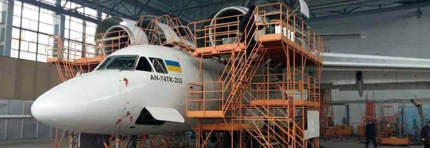 Ярославський пропонує мільярд для Харківського авіазаводу