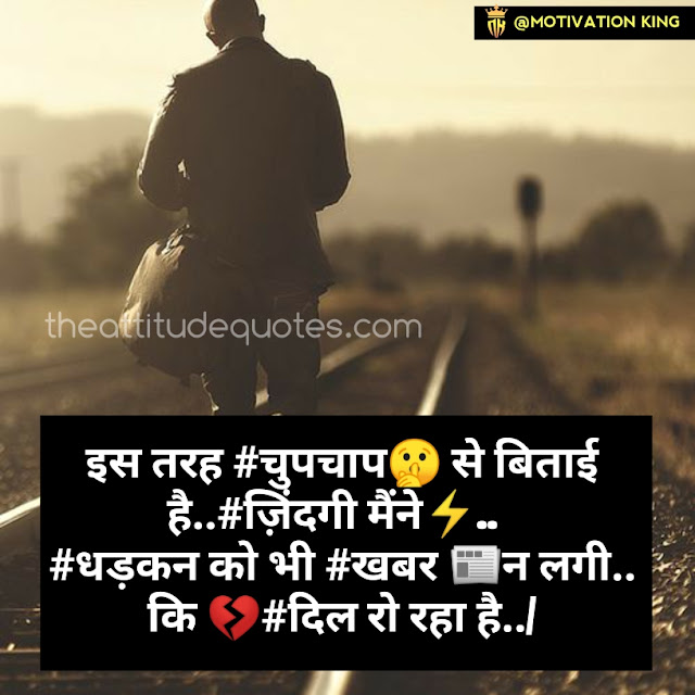 sad dp for boys, sad dp for facebook, sad dp for fb, sad whatsapp dp for boys,sad whatsapp dp in hindi, sad whatsapp dp images,sad shayari for boy