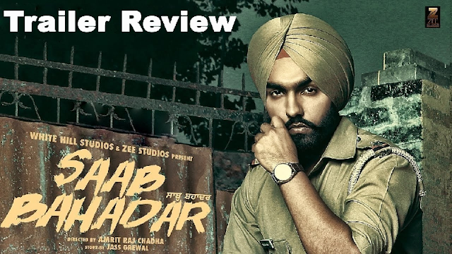 Saab Bahadar 2017 Punjabi Full Movie Watch HD Movies Online Free Download watch movies online free, watch movies online, free movies online, online movies, hindi movie online, hd movies, youtube movies, watch hindi movies online, hollywood movie hindi dubbed, watch online movies bollywood, upcoming bollywood movies, latest hindi movies, watch bollywood movies online, new bollywood movies, latest bollywood movies, stream movies online, hd movies online, stream movies online free, free movie websites, watch free streaming movies online, movies to watch, free movie streaming, watch free movies