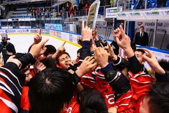 Japão ganha a Divisão IB do Mundial Sub-18 de Hóquei no Gelo masculino 2019