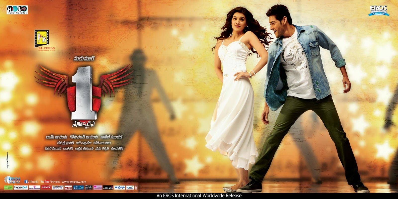 1 Nenokkadine Movie Latest Posters - Atozsongsnew-Latest Film News,Images,Posters,Songs ...