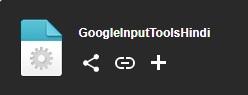 Google Input Tool | Language tool