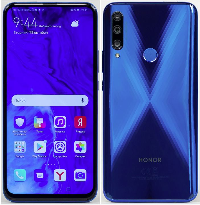 Honor 9X Premium (STK-LX1)