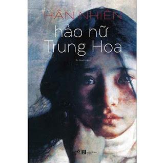 Hảo Nữ Trung Hoa ebook PDF EPUB AWZ3 PRC MOBI
