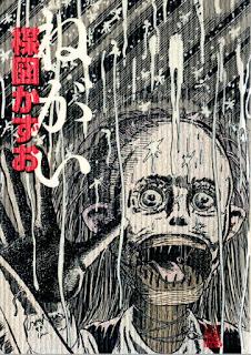 [Manga] ねがい [Negai], manga, download, free