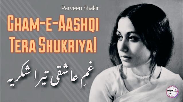 Gham-e-Aashiqi Tera Shukriya - Parveen Shakir Poetry Lyrics