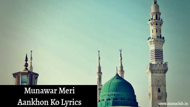 munawar-meri-aankhon-ko-lyrics