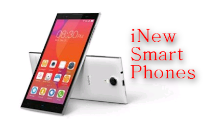 INew A New Smartphone Brand Ready To Launch in Pakistan