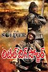 Little Big Soldier (2010) Hollywood Movie Telugu Dubbed Hd 720p