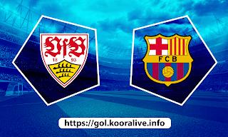 مشاهدة مباراة برشلونة ضد شتوتجارت 31-07-2021 بث مباشر في مباراة ودية