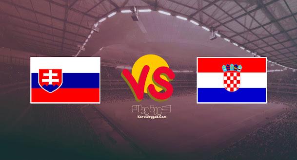 نتيجة مباراة كرواتيا وسلوفينيا اليوم 7 سبتمبر 2021 في تصفيات أوروبا المؤهلة لكأس العالم 2022