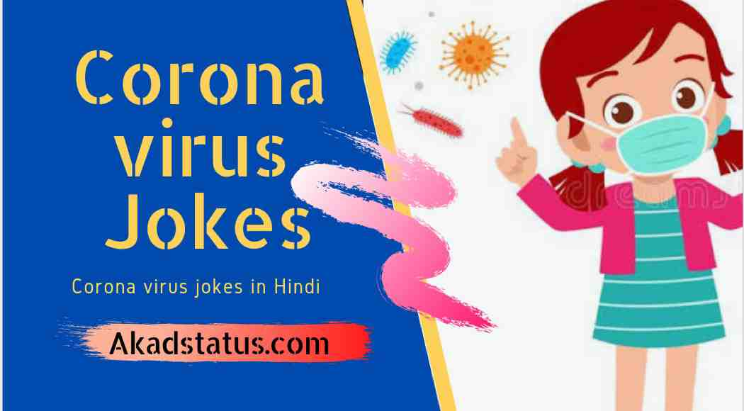 Coronavirus virus jokes in hindi :-