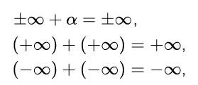 Бесконечное множество. Сумма бесконечностей. Бесконечность плюс бесконечность. Математика для блондинок.