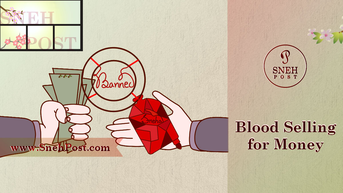 National Blood Donation Day: Illustration of giving-taking hands depicting exchange of blood and money is banned