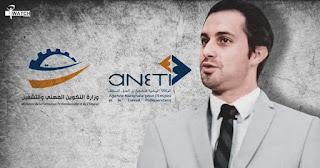 منظمة أنا يقظ : الوزير المقترح يوسف فنيرة: درس جديد في تضارب المصالح