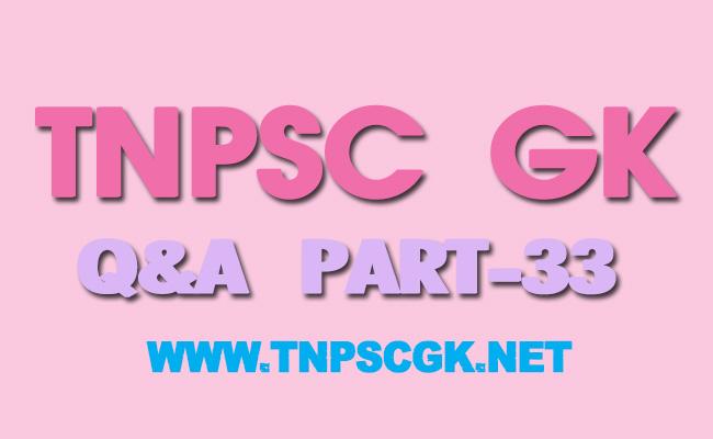 tnpsc gk questions