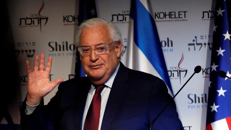 سفير-واشنطن-مستعد-اعتراف-ضم-إسرائيل--ضفة-أسابيع