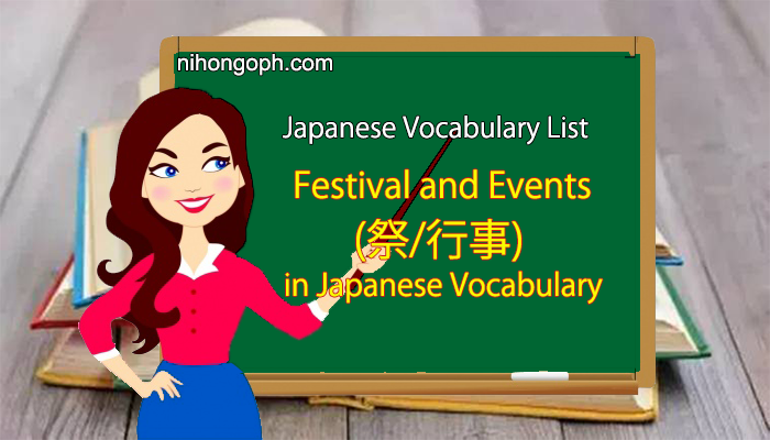 Japanese Festival and Events Vocabulary in Japanese
