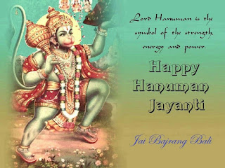 Hanuman-jyanti-wishes-image