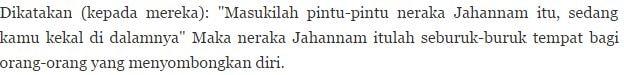 Terjemahan Surah Az zumah ayat 72