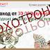 [Лохотрон] Money Beast Отзывы, развод на деньги