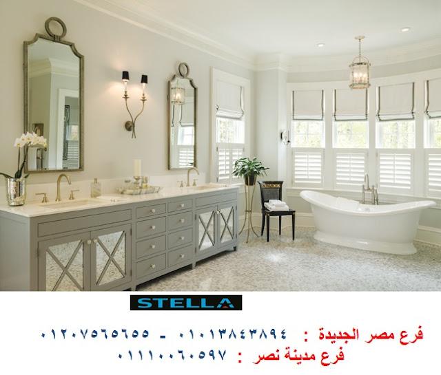 اماكن بيع وحدات حمامات    / اسعار زمان * التوصيل لكل محافظات مصر