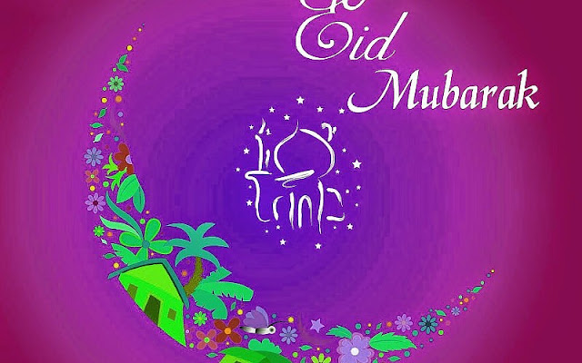 Eid Mubarak Images Wallpapers Greeetings 2017