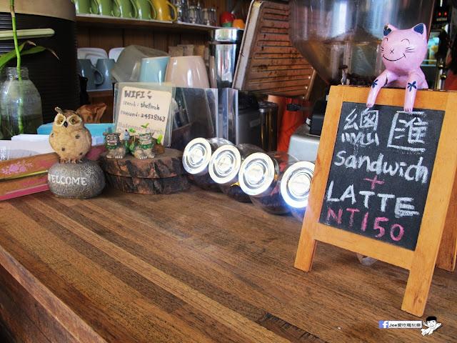 IMG 0404 - 【台中咖啡】教師新村內的轉角咖啡廳 | 前廊咖啡 | 以平價的價格帶給你美味的咖啡饗宴 | 單品咖啡 | 教師新村 | 台中美食 | 台中飲品