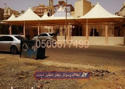 تركيب مظلات المساجد