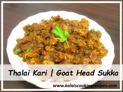 Thalai Kari Sukka | Goat Head Meat Sukka | Attu Thalai Kari Sukka