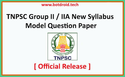 tnpsc group 2 and 2A new model question paper 2019