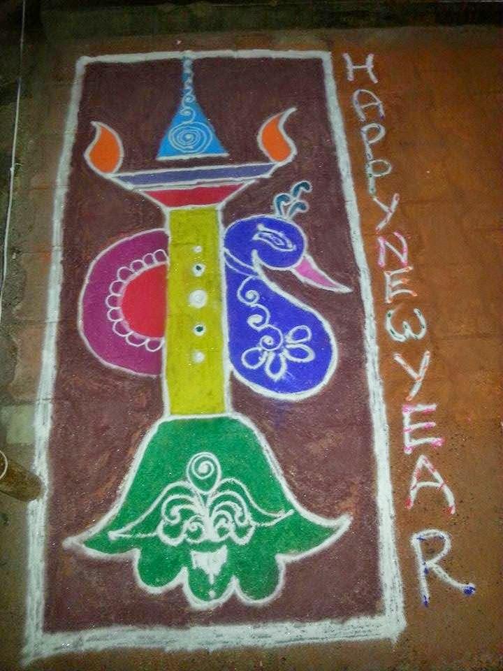 new year rangoli designs new year rangoli designs