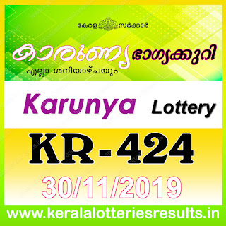 "keralalotteriesresults.in, ""kerala lottery result 30 11 2019 karunya kr 424"", 30th November 2019 result karunya kr.424 today, kerala lottery result 30.11.2019, kerala lottery result 30-11-2019, karunya lottery kr 424 results 30-11-2019, karunya lottery kr 424, live karunya lottery kr-424, karunya lottery, kerala lottery today result karunya, karunya lottery (kr-424) 30/11/2019, kr424, 30.11.2019, kr 424, 30.11.2019, karunya lottery kr424, karunya lottery 30.11.2019, kerala lottery 30.11.2019, kerala lottery result 30-11-2019, kerala lottery results 30-11-2019, kerala lottery result karunya, karunya lottery result today, karunya lottery kr424, 30-11-2019-kr-424-karunya-lottery-result-today-kerala-lottery-results, keralagovernment, result, gov.in, picture, image, images, pics, pictures kerala lottery, kl result, yesterday lottery results, lotteries results, keralalotteries, kerala lottery, keralalotteryresult, kerala lottery result, kerala lottery result live, kerala lottery today, kerala lottery result today, kerala lottery results today, today kerala lottery result, karunya lottery results, kerala lottery result today karunya, karunya lottery result, kerala lottery result karunya today, kerala lottery karunya today result, karunya kerala lottery result, today karunya lottery result, karunya lottery today result, karunya lottery results today, today kerala lottery result karunya, kerala lottery results today karunya, karunya lottery today, today lottery result karunya, karunya lottery result today, kerala lottery result live, kerala lottery bumper result, kerala lottery result yesterday, kerala lottery result today, kerala online lottery results, kerala lottery draw, kerala lottery results, kerala state lottery today, kerala lottare, kerala lottery result, lottery today, kerala lottery today draw result"