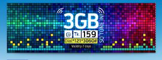 gp 159tk 3gb pack, how can buy grameenphone 3gb pack 159tk, গ্রামীণফোন ১৫৯টাকায় ৩জিবি ইন্টারনেট প্যাক, জিপি ৩জিবি ১৫৯টাকায়