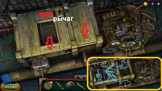 точная установка деталей механизма и включение в игре затерянные земли 6