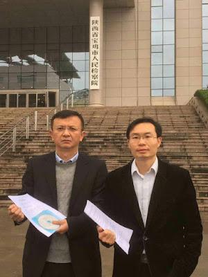遭宝鸡警方酷刑的陕西人权律师常玮平又遭指定居所监视居住后 律师申请取保遭拒绝