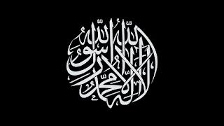 Orang Yang Pertama Dalam Agama Islam