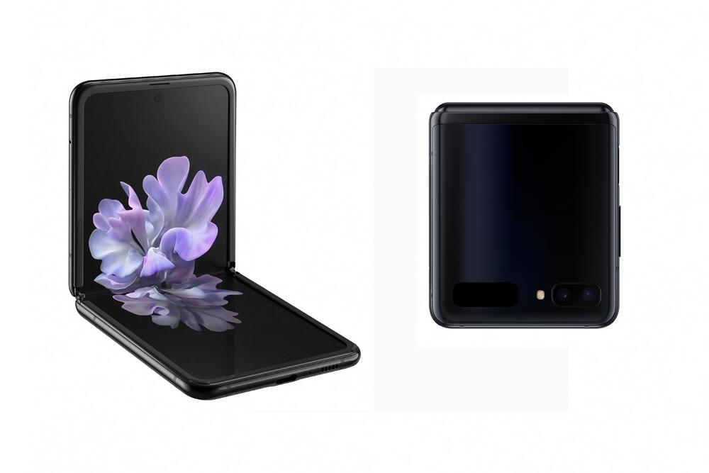 '삼성 갤럭시 언팩 2020'에서 두 번째 폴더블폰 '갤럭시 Z 플립' 공개