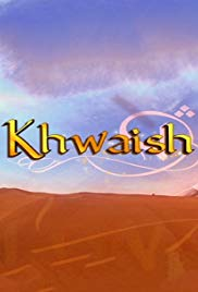 Khwaish TV Series 2007-2008