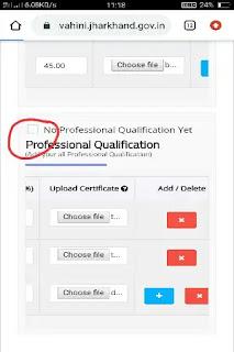 E-vidya vahini teacher profile