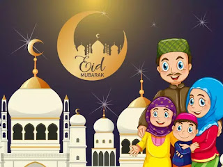 Eid mubarak photo download