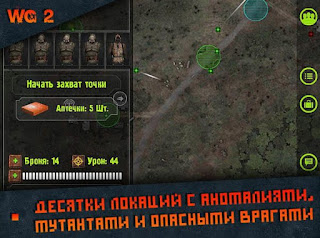 War Groups Apk Mod Money For Android Free Download