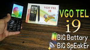 All VGO TEL Mobile Phones PC Suite  Drivers Free Download