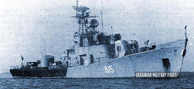СКР-112